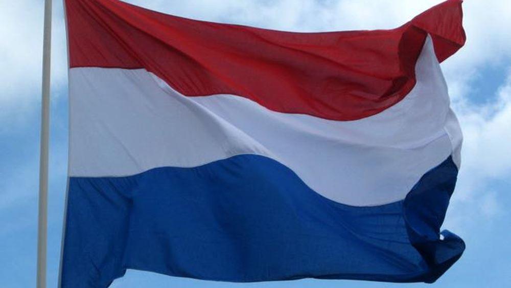 Ολλανδία: Θα αφαιρεθεί το φύλο των πολιτών από τις ταυτότητες