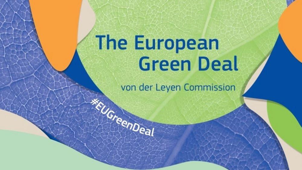 Ευρωπαϊκή Πράσινη Συμφωνία: Πώς η Ευρώπη θα γίνει η πρώτη κλιματικά ουδέτερη ήπειρος έως το 2050