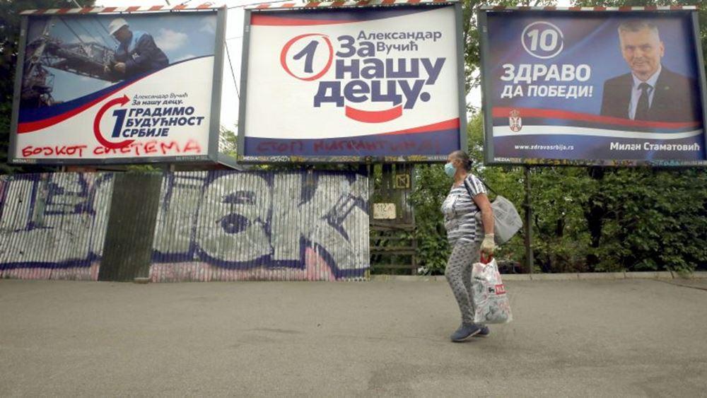 Σερβία: Σήμερα η διεξαγωγή των βουλευτικών εκλογών