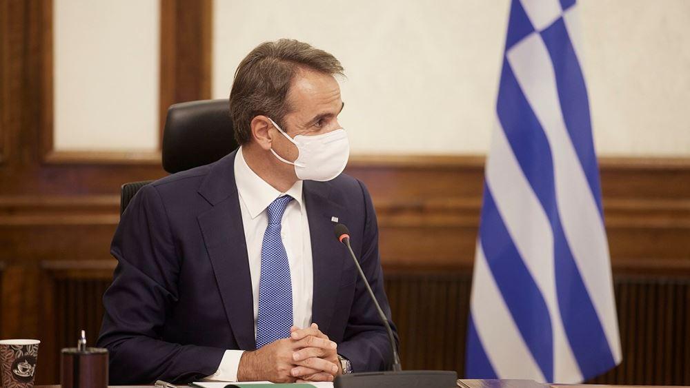 Μητσοτάκης:Σταθερά στις προτεραιότητες της κυβέρνησης τα ζητήματα του οικουμενικού ελληνισμού