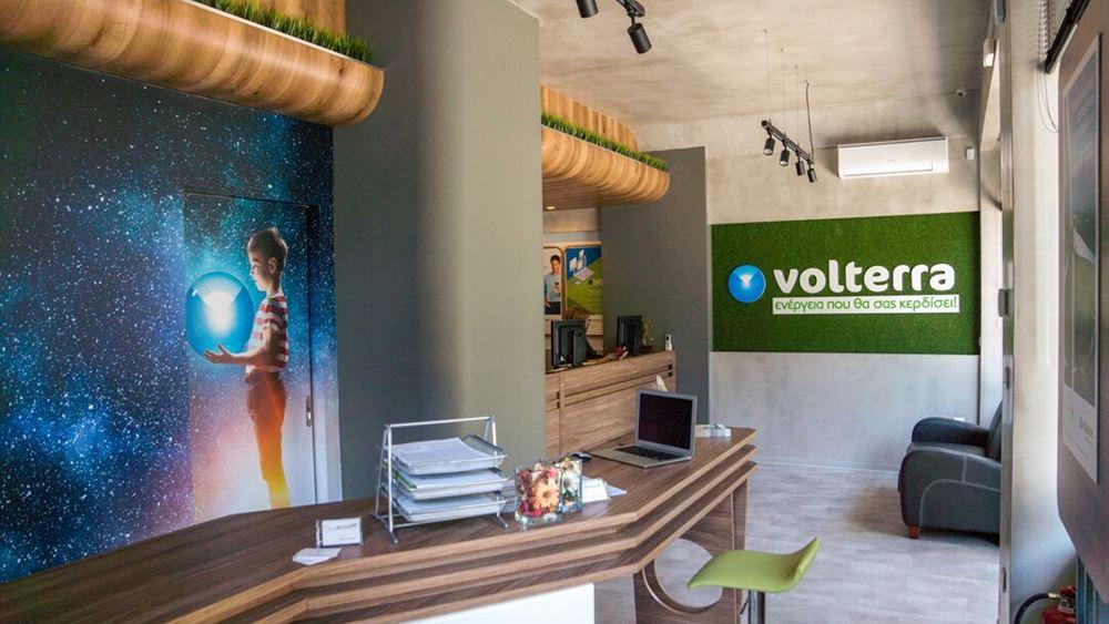 Volterra: Εγκαίνια για το νέο κατάστημα στην Καλαμαριά