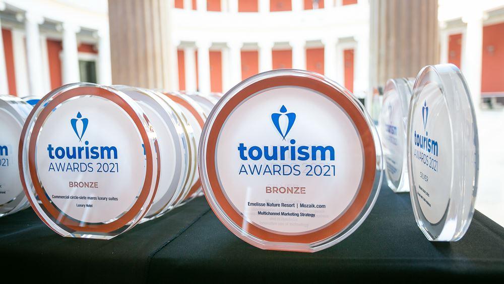 Οι φετινοί νικητές των Tourism Awards