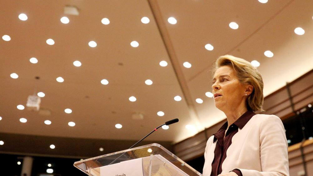 Την ετήσια ομιλία της για την Κατάσταση της ΕΕ εκφωνεί αύριο η φον ντερ Λάιεν