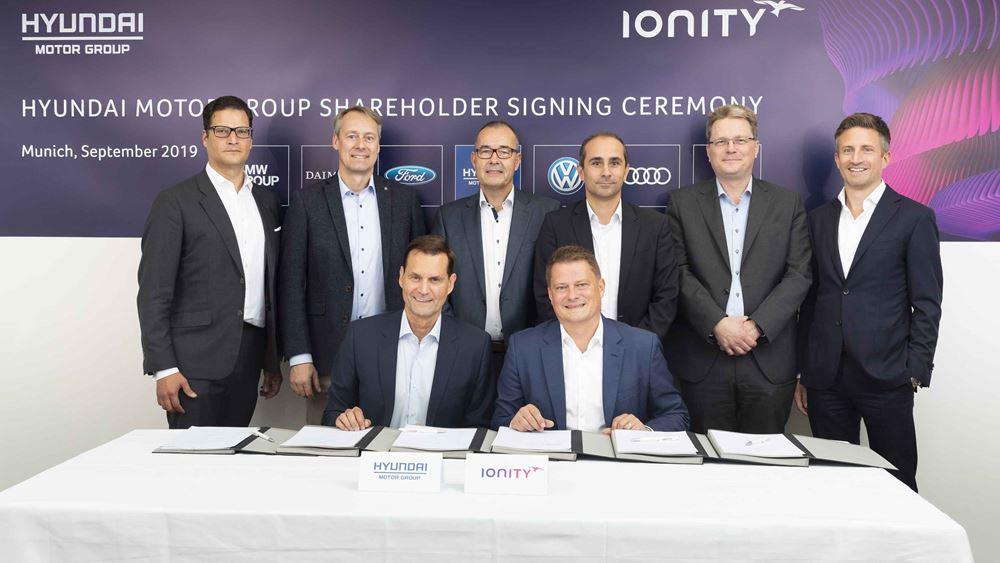 H Kia Motors επενδύει στην IONITY