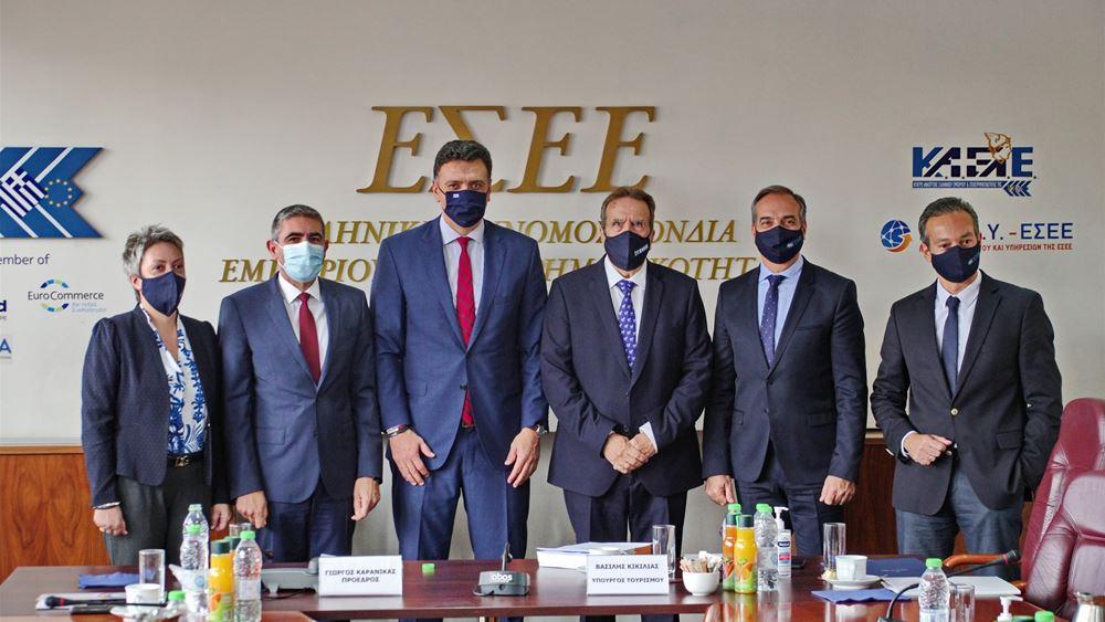 Β. Κικίλιας: Άρρηκτα συνδεδεμένα Τουρισμός και Εμπόριο - Σύσκεψη εργασίας με την ΕΣΕΕ