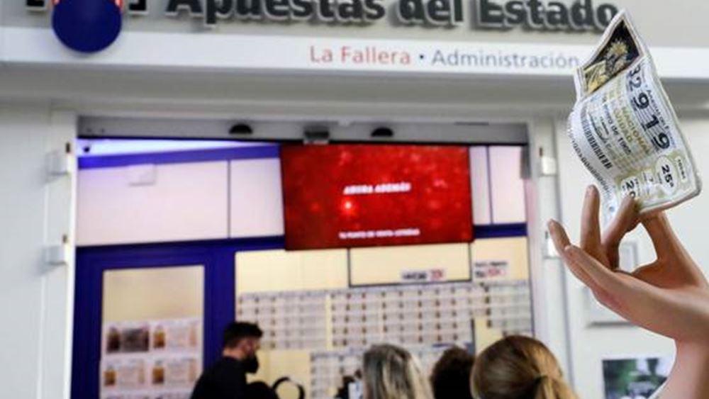 Ισπανία: Ουρές για ένα δελτίο της χριστουγεννιάτικης λοταρίας
