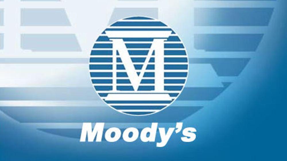 Δεν επικαιροποίησε την αξιολόγηση της Ελλάδας η Moody's