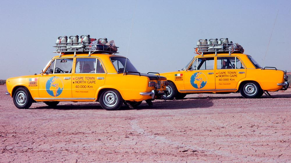 Raid of the Two Capes: Ένα Fiat 124 σε μια δύσκολη αποστολή