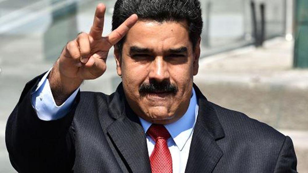 Βενεζουέλα: Προσωρινή κράτηση δημοσιογράφων επειδή ο Μαδούρο ενοχλήθηκε από τις ερωτήσεις