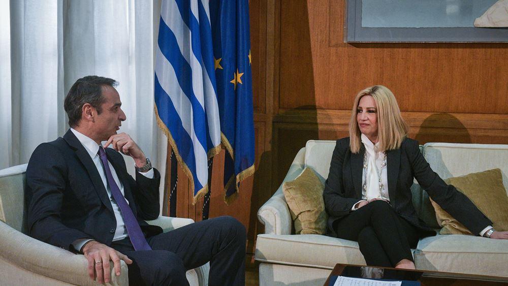Μητσοτάκης-Γεννηματά: Συναίνεση στα εθνικά, κάθετη διαφωνία στον εκλογικό νόμο
