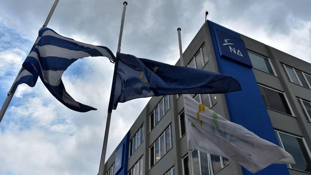 Ν.Δ.: Αναμένουμε απάντηση της κυβέρνησης για εκλογικές περιφέρειες - ψήφο Ελλήνων εξωτερικού