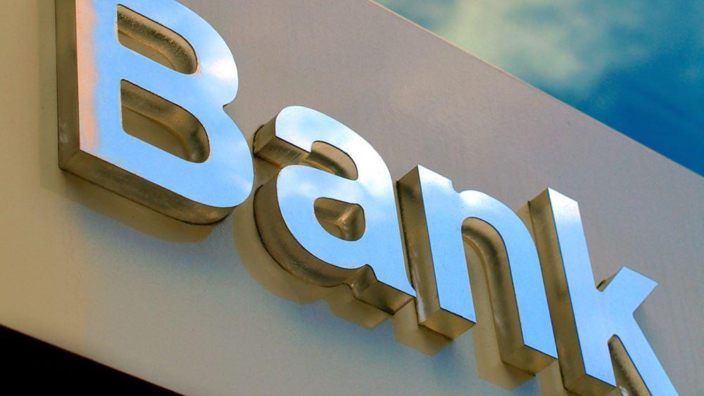 Κρίσιμος ο Οκτώβριος για τις ελληνικές τράπεζες