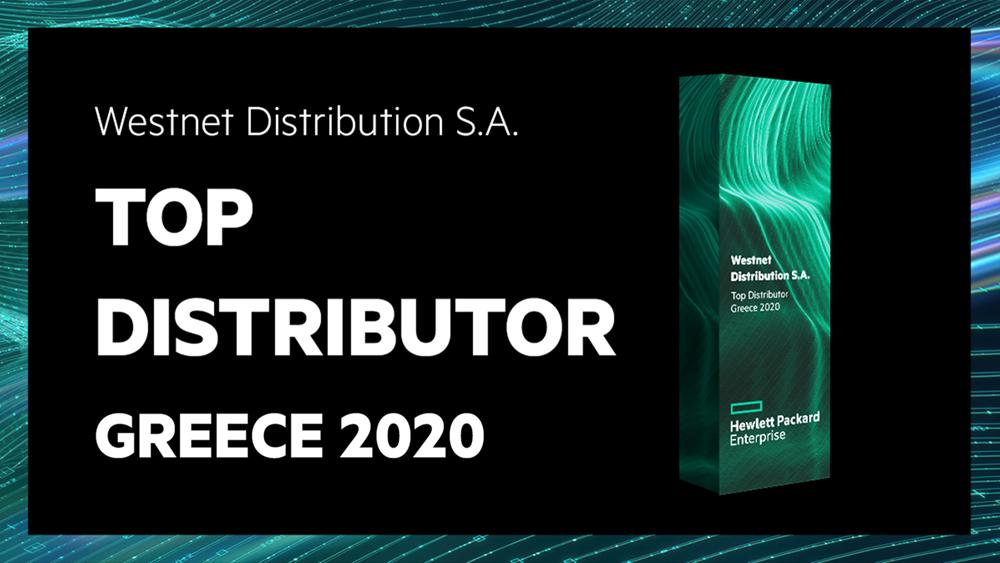 "Westnet: Βραβεύτηκε ως ""Top Distributor 2020"" από την Hewlett Packard Enterprise"