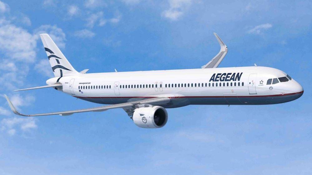 Aegean Airlines: Προς ΑΜΚ ύψους τουλάχιστον 60 εκατ. ευρώ