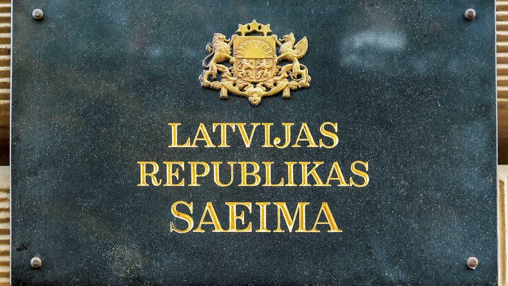 Άρση ασυλίας για βουλευτή της Λετονίας - Κατηγορείται για κατασκοπεία υπέρ της Ρωσίας