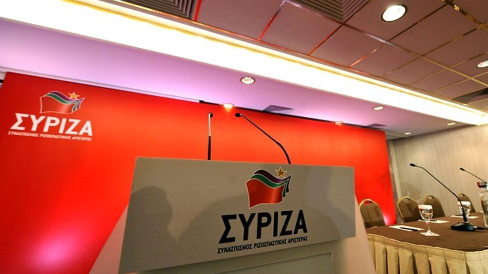 ΣΥΡΙΖΑ: Η επιστολή Πομπέο δεν αποτελεί λόγο για πανηγυρισμούς