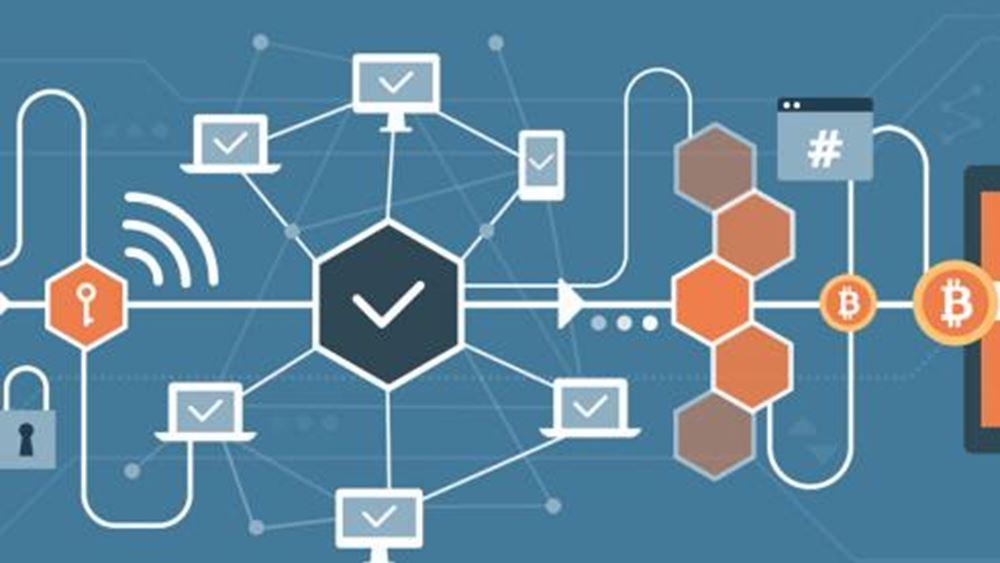 Εφαρμογές Blockchain πιλοτικά για πρώτη φορά σε ελληνικό Δήμο