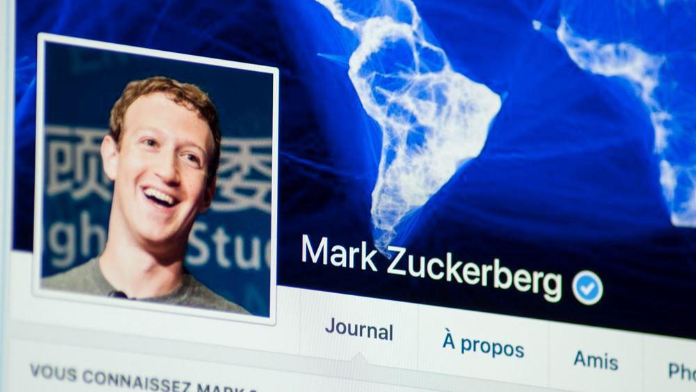 O Zuckerberg έχασε 5,9 δισ. δολάρια σε μία μέρα μετά τη διακοπή του Facebook