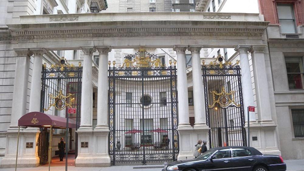 Η συνάντηση κορυφής στη Νέα Υόρκη για Ελλάδα και το βραβείο στον Paulson