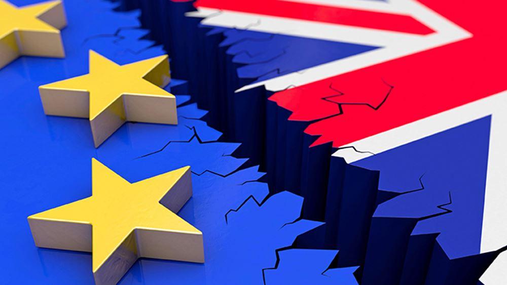 Τράπεζα της Αγγλίας: Η πορεία της οικονομίας θα εξαρτηθεί από τους όρους του Brexit