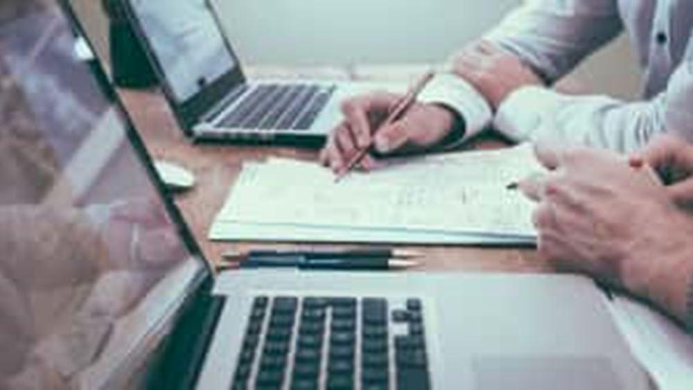 Ανακοίνωση των UPI, Cepal και B2Kapital για τη διαβίβαση αρχείου δεδομένων προσωπικού χαρακτήρα