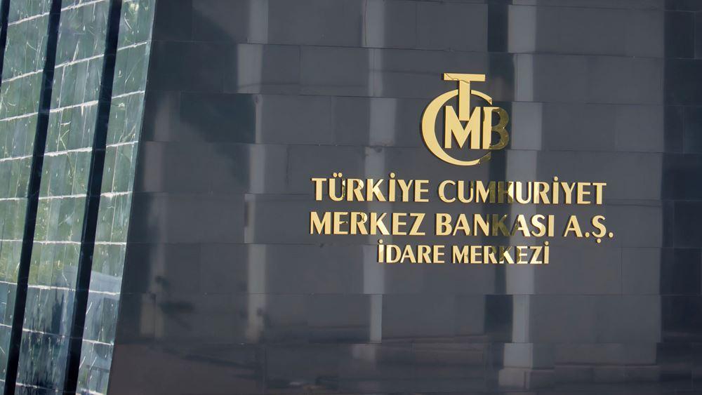 Διοικητής Κεντρικής Τράπεζας Τουρκίας: Συμφωνήσαμε με δύο χώρες για ανταλλαγές συναλλάγματος