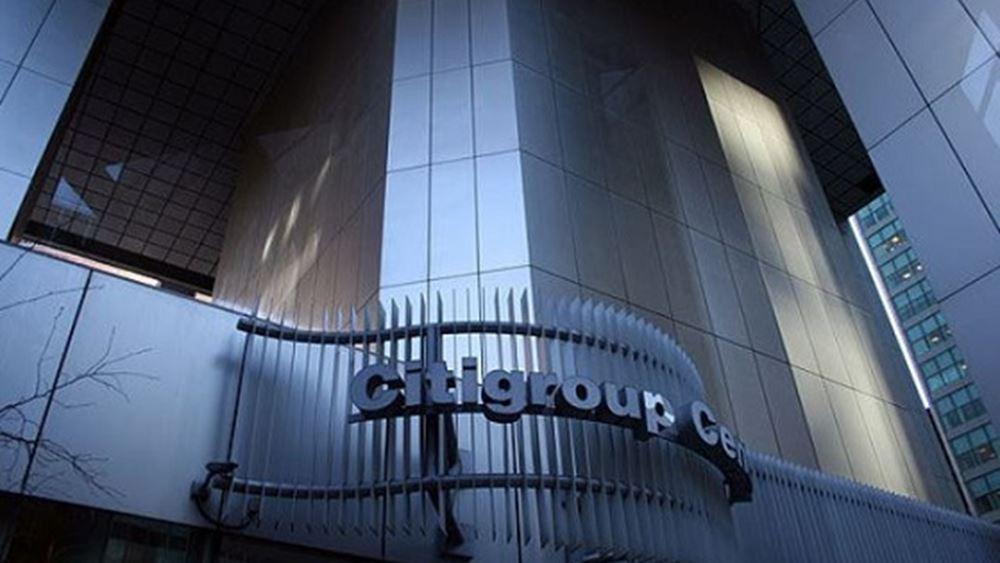 Citigroup: Πτώση 46% στα κέρδη το α' τρίμηνο