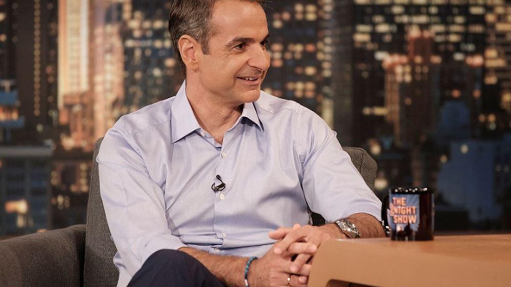 Bloomberg: Τι περιμένουν τις πρώτες 100 ημέρες από τον Μητσοτάκη οι επενδυτές