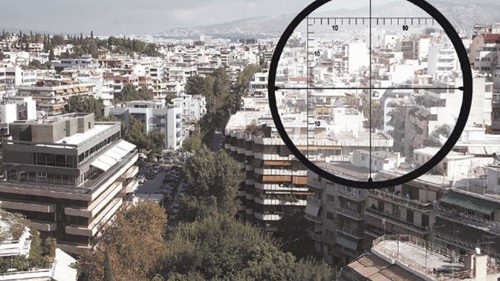 Οι υψηλότερες στην Ευρώπη οι δαπάνες για κατοικία στην Ελλάδα