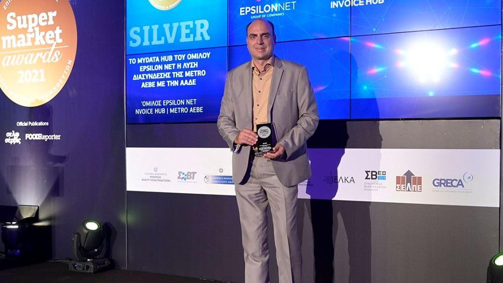 Το myDATA Hub του Ομίλου Epsilon Net βραβεύτηκε με Silver Award στα Supermarket Awards
