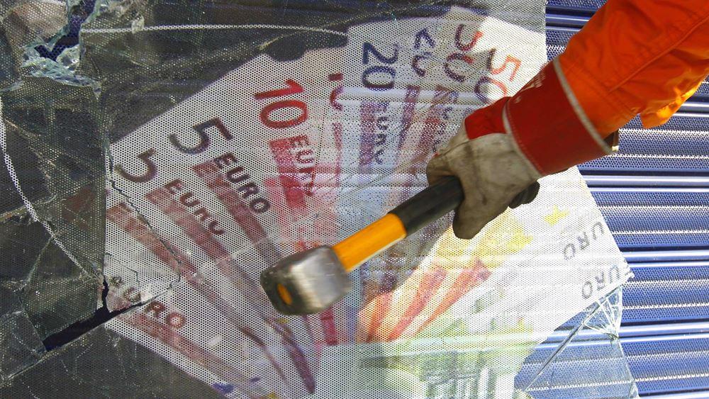 Σε άμεση ετοιμότητα οι τράπεζες για την άρση των capital controls
