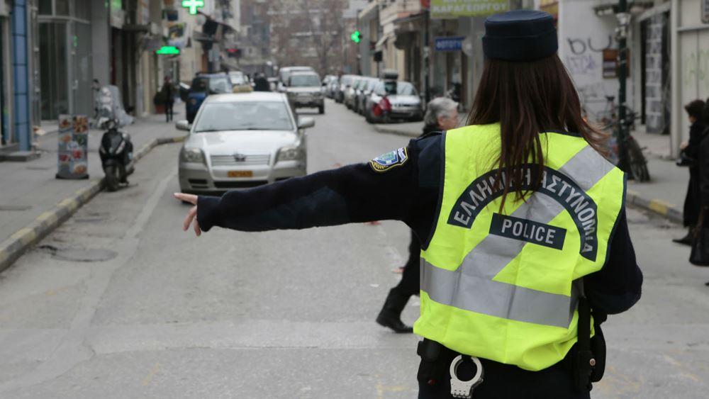 Έκτακτες κυκλοφοριακές ρυθμίσεις απο αύριο στην Αθήνα για την επέτειο του Πολυτεχνείου