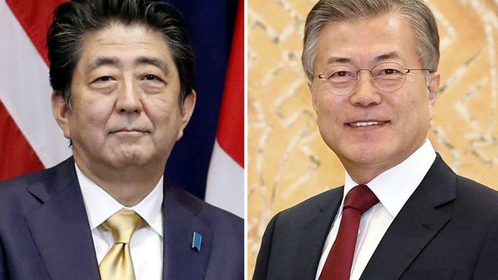Διάλογο κορυφής για τη διευθέτηση των διμερών διαφορών Ιαπωνίας - Ν. Κορέας προτείνει η Σεούλ
