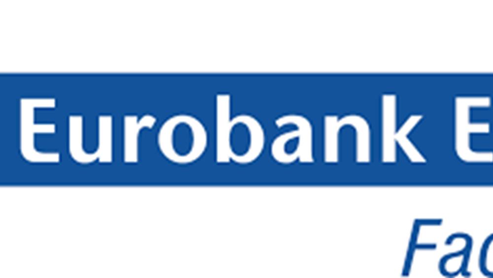 Eurobank Factors: Στην κορυφή της ελληνικής αγοράς factoring