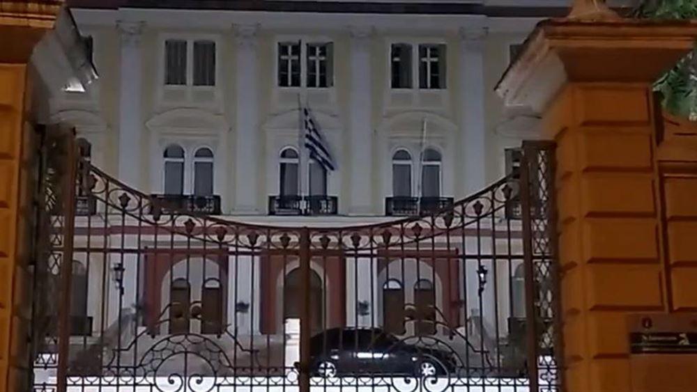 υπουργείο-μολότοφ