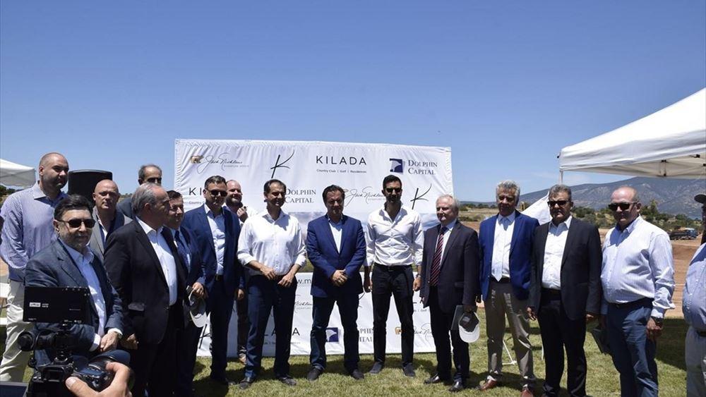 Killada Hills: Ξεκίνησε και επίσημα η πρώτη τουριστική fast track επένδυση
