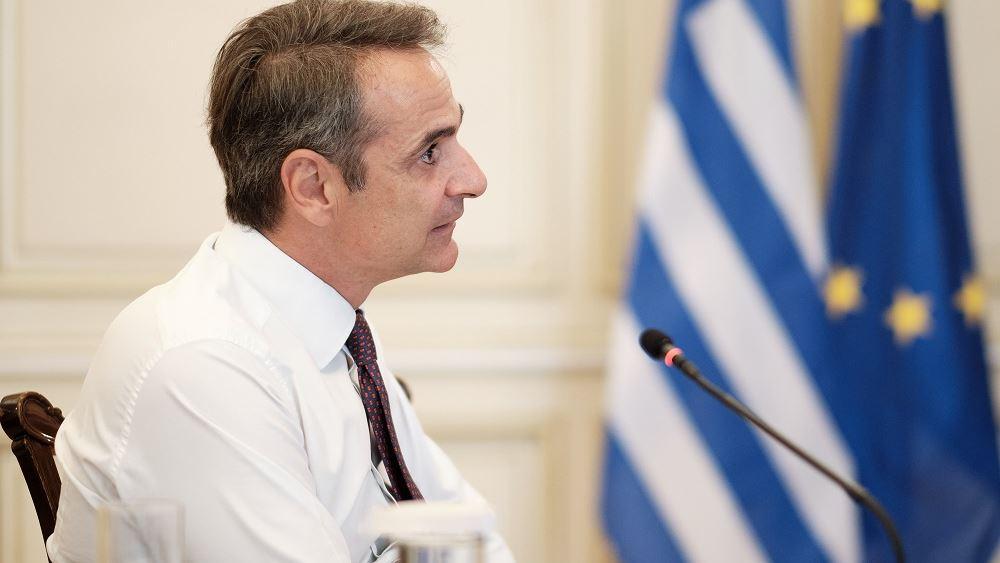 Κ. Μητσοτάκης: Η δωρεάν πρόσβαση των πολιτών σε ψηφιακές υπηρεσίες πρώτιστο μέλημα της κυβέρνησης