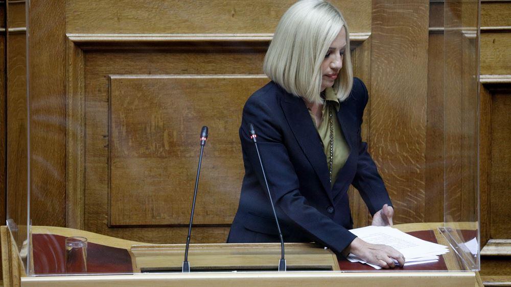 Φ. Γεννηματά: Ο ΣΥΡΙΖΑ δεν είχε ψηφίσει το νόμο Κατσέλη