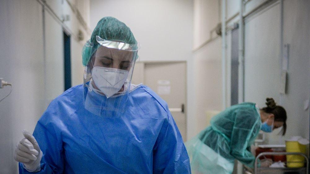 Νοσοκομείο - κορονοϊός 11.02.2021