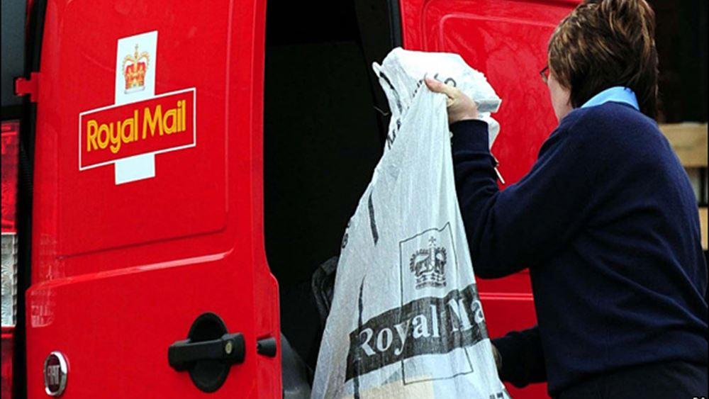 Royal Mail: Καλύτερα των προσδοκιών τα έσοδα στο πεντάμηνο