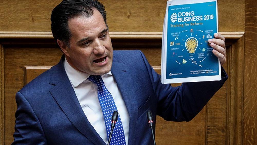 """Α. Γεωργιάδης: Το Ελληνικό είναι """"κλειδί"""" για την προσέλκυση επενδύσεων"""