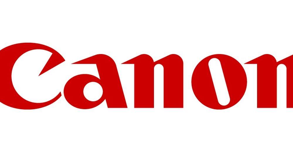 H Canon παρουσιάζει τη λύση uniFLOW Online για επαγγελματίες
