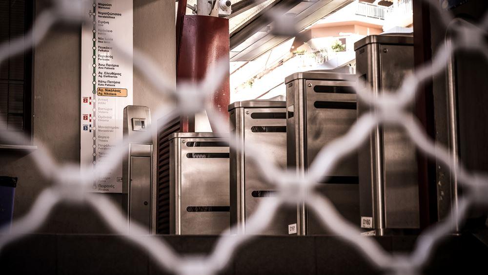"""Μετρό: Κλειστές από τις 18:45 οι είσοδοι του μετρό """"ΣΥΝΤΑΓΜΑ"""" και """" ΜΕΓΑΡΟ ΜΟΥΣΙΚΗΣ"""""""