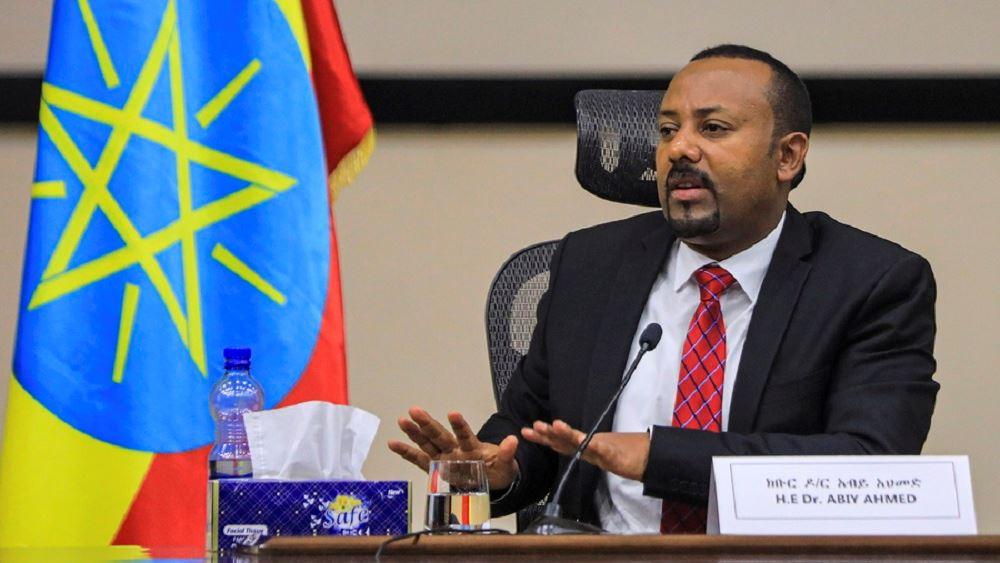 Άμπιι Άχμεντ Αιθιοπία