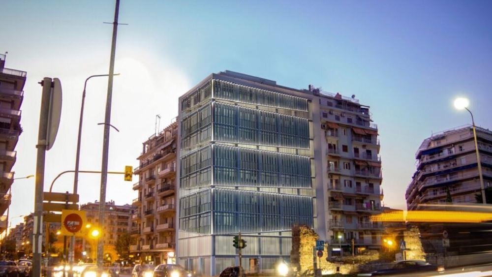 ΕΥΑΘ: Έως 10/2 η προθεσμία για τον διαγωνισμό ανακατασκευής του κτιρίου διοίκησης στην Εγνατία