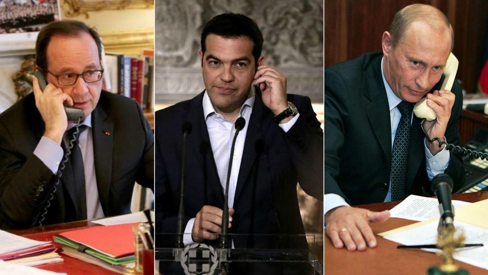 Ο ΣΥΡΙΖΑ ήθελε να τυπώσει δραχμές, αποκαλύπτει ο βιογράφος του Ολάντ