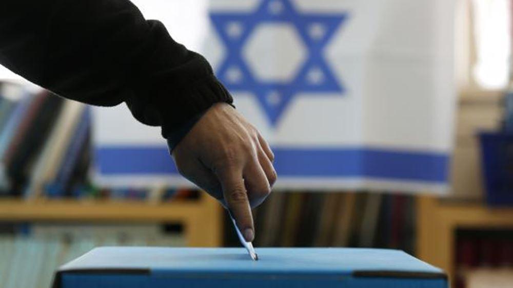 Ισραήλ: Κυριακή ξεκινούν οι επαφές του προέδρου με τα κόμματα για την εντολή σχηματισμού κυβέρνησης