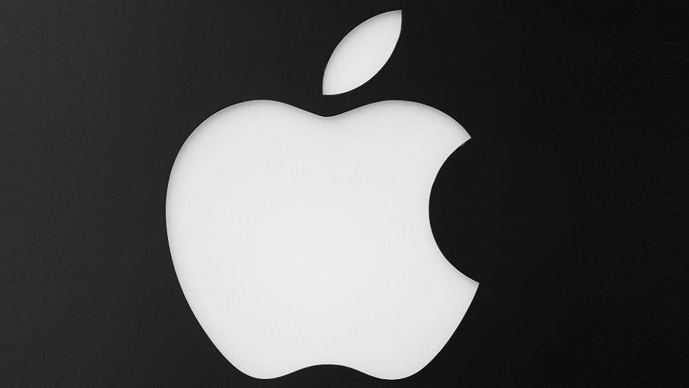 Τα πολυτιμότερα brands στον κόσμο τo 2020: Τα σκήπτρα διατηρεί η Apple