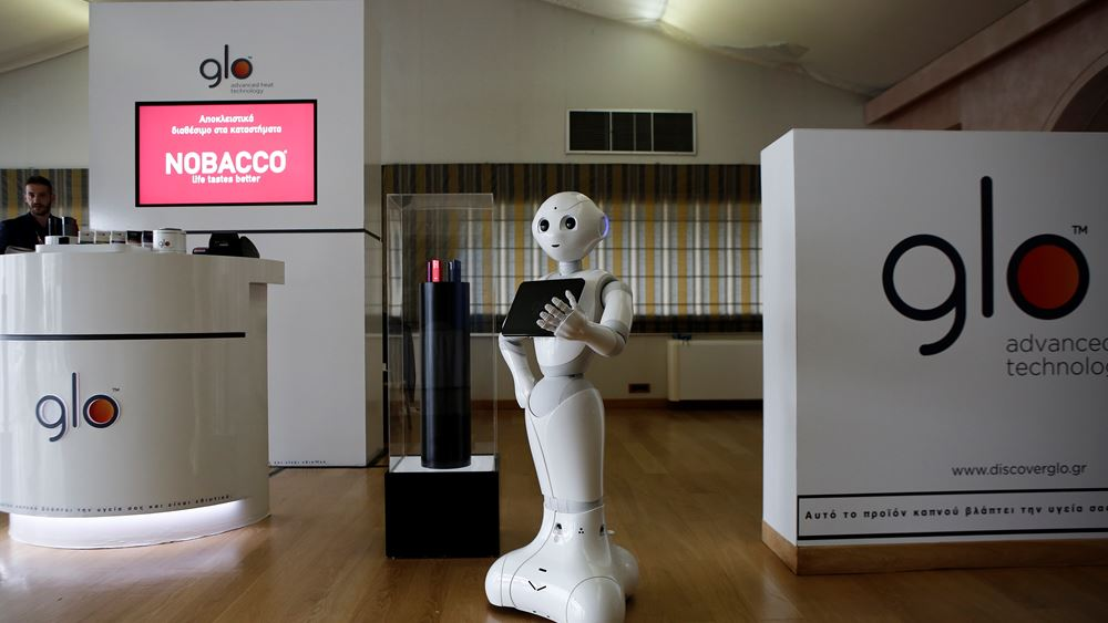 Eνα ρομποτάκι στην υπηρεσία του Συνεδρίου του Economist