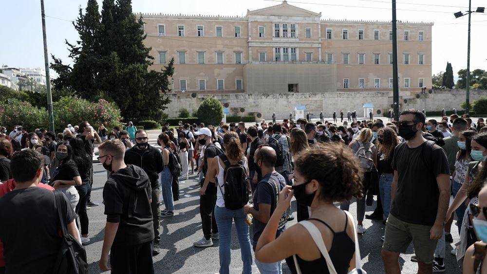 μαθητικό συλλαλητήριο αθηνα 24.09.2020